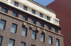 野村ホールディングスの日本橋本社ビル=2015年5月撮影