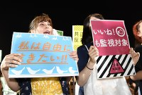 国会前で「共謀罪」法案に反対の声をあげる若者たち=東京都千代田区で2017年5月19日午後7時56分、藤井達也撮影
