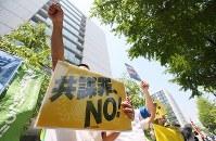 国会前で「共謀罪」反対を訴える人たち=東京都千代田区で2017年5月19日午前11時26分、佐々木順一撮影