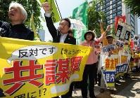 「共謀罪」法案の採決に反対し、「強行採決絶対反対」などとシュプレヒコールをあげる人たち=東京都千代田区で2017年5月19日午後0時32分、渡部直樹撮影