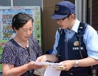 外国人の不法就労について情報提供を呼びかけるチラシを市民へ渡す鉾田署員
