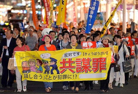 In Photos: Protesters rally across Japan against 'anti-conspiracy' bill