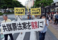 People parade through a busy commercial district in Fukuoka's Chuo Ward at around 6:20 p.m. on May 19, 2017, in protest against the