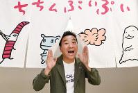「ぷいぷい落語会」に出演する月亭八光=大阪市北区で、川平愛撮影