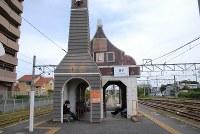 JR銚子駅の片隅にある、銚子電鉄の駅。どことなくヨーロッパ調の可愛らしい駅舎=小松やしほ撮影