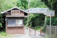 銚子電鉄・本銚子駅の駅舎。右上の渡線橋は緑のトンネルを抜けてくる列車を撮影できるスポットだ=小松やしほ撮影