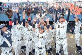 大学野球:東海大九州が全国大会...