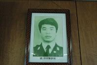 渋谷暴動事件で犠牲になった中村恒雄警部補