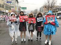 「朴槿恵退陣!」のプラカードを持ってデモに来た女子中学生5人組=ソウルで2016年11月、徐台教氏撮影