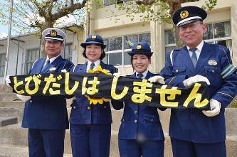 こちら和歌山県警察:交通企画課...