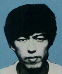 Masaaki Osaka is pictured in this photo from the National Police Agency's website.