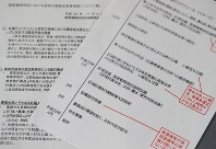 毎日新聞が入手した「今後のスケジュール」(右)と規制改革の「原案」=東京都千代田区で2017年5月23日、小川昌宏撮影