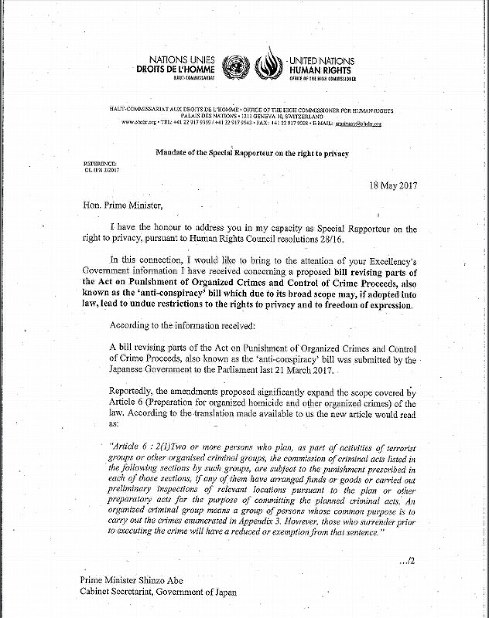 Letter from the UN Special Rapporteur on the right to privacy to PM Abe