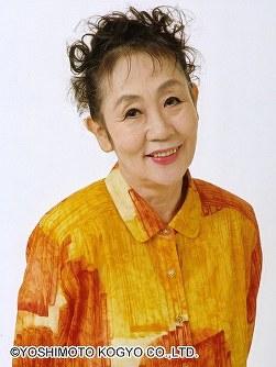 中山美保さん 78歳=吉本新喜劇の役者(2月7日死去)