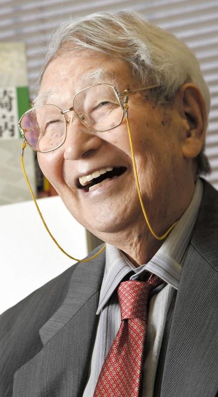 Who Discovered Kawasaki Disease