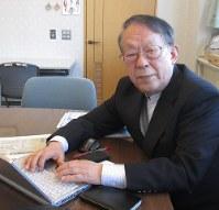早くから亜鉛不足で各種症状が起きると警告してきた倉澤隆平医師
