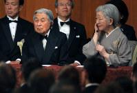 Emperor Akihito and Empress Michiko attend the Pritzker Architecture Prize award ceremony in Tokyo on May 20, 2017. (Mainichi)