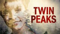 """新作(全18話)のキーアート。土曜午後9時に2カ国語版を、金曜午後11時に字幕版を放送する""""TWIN PEAKS""""@Twin Peaks Productions, Inc. All Rights Reserved."""