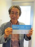 初めて3人で個展をする大澤千仭さん=札幌市中央区で