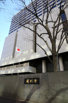The building housing the Tokyo District Court is seen in Tokyo's Chiyoda Ward. (Mainichi)