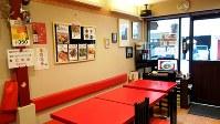 福岡市の中華料理店「紅蓉軒」の店内