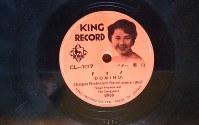 ペギー葉山のデビュー曲「ドミノ」のSPレコード=川崎浩撮影