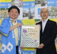 葛飾区の青木克徳区長(右)から「かつしか観光大使」を任命された内山信二さん=同区役所で