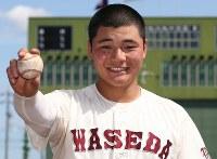100号本塁打のボールを手に笑顔を見せる早稲田実・清宮=愛知県の小牧市民球場で2017年6月4日、兵藤公治撮影