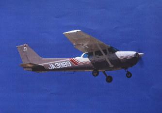 新中央航空セスナ172P墜落事故