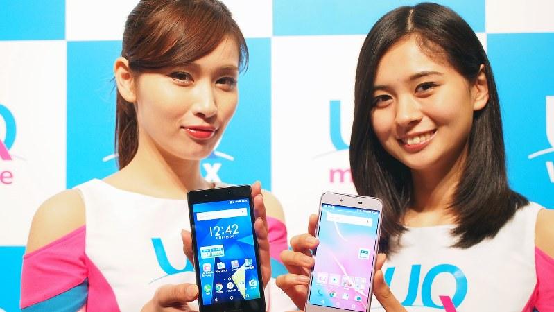 UQモバイルはシャープ「アクオスL2」(右)と京セラ「ディグノV」を発売。ワイモバイルにラインアップを近づけた