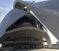 バレンシア州立歌劇場