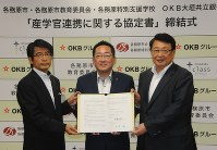 連携協定を締結した(右から)土屋頭取、浅野市長、加藤教育長=各務原市役所で