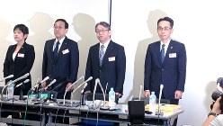 富士フイルムホールディングスの記者会見=東京都中央区の東京証券取引所で2017年6月12日撮影