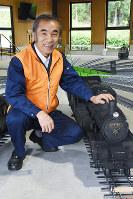 やずミニSL博物館副館長の山根徹さん=鳥取県八頭町西谷で、園部仁史撮影