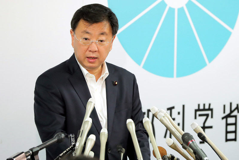 Japan ministry finds documents that may show PM link to school scandal