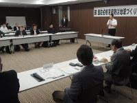 津波防災の街づくりを議論したメンバー