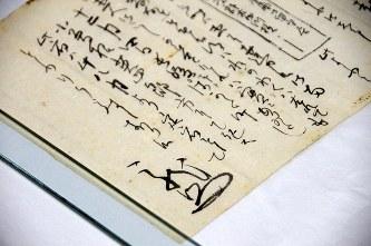 坂本龍馬:直筆の手紙6枚発見 兄...