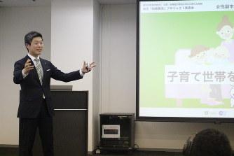 大阪・四條畷市:「変革のために力を…」女性副市長を公募 ...