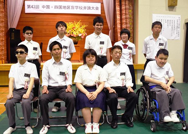 中国・四国地区盲学校弁論大会:人生の輝き、語る 高知・高等部2年の ...