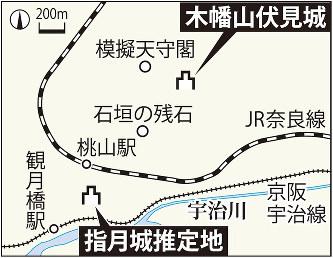 京都おも城歩き:/7 指月城・木...