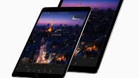 12.9型と10.5型の二つのiPad Proを発売