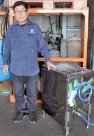 ラーメンの残り汁から油分を取り出す装置を開発した西田商運の西田真寿美社長