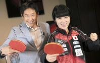 卓球のラケットを手に笑顔を見せる平野美宇(右)と鈴木大地スポーツ庁長官=佐々木順一撮影