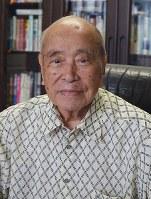 大田昌秀さん 92歳=元沖縄知事(6月12日死去)