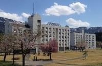 緑豊かで広々とした国際大のキャンパス
