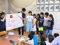 子供たちがインターネット上の動画視聴の「良いところ」「悪いところ」を話し合った「ユーチューブサミット」=兵庫県芦屋市立精道小提供