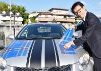 カー用品だけでなく、インテリアに関わる製品開発にも意欲を見せる笹田直輝さん=神戸市垂水区で、元田禎撮影