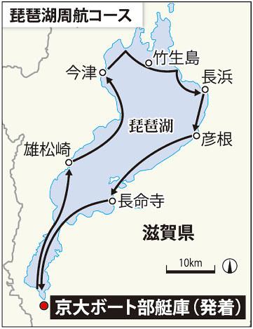 琵琶湖周航の歌:歌い継がれ100年 京大OB、24日から航路なぞる ...
