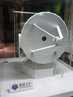 This photo shows a model of the radio wave telescope that researchers from the University of Tsukuba and other organizations hope to install in Antarctica. (Photo courtesy of Tsukuba Expo '85 Memorial Foundation)