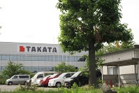 A Takata Corp. plant is seen in Aisho, Shiga Prefecture, is seen on June 26, 2017. (Mainichi)